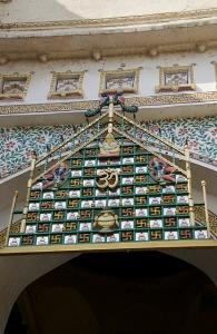 10.1415558263.ganesha-toran-at-entrance